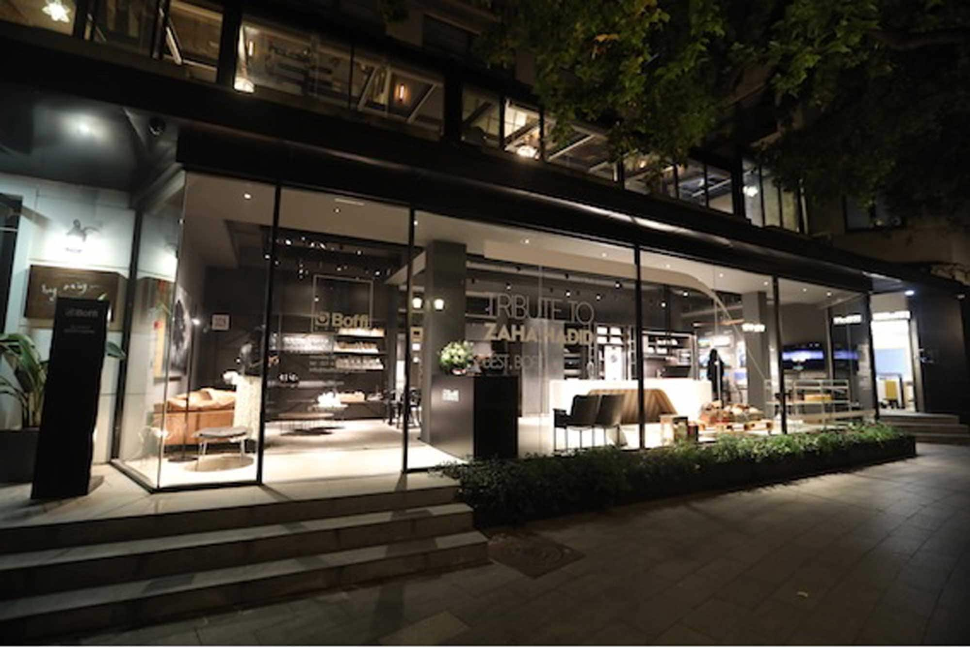 New Opening Boffi Studio Shanghai, with De Padova and Boffi.