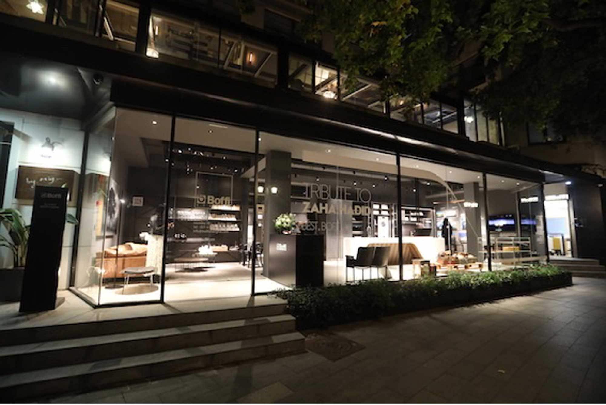 New Opening Boffi Studio Shanghai, with De Padova and Boffi.